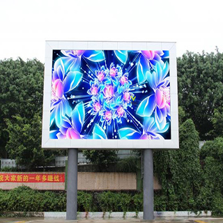 Outdoor p5 led screen