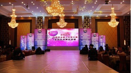 Indoor P5 Led Screen