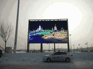 <strong>P8SMD HD LED display lights up Harbin Ice and Snow World</strong>